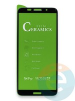 Защитное стекло Ceramics (в упаковке) для Huawei Y5 2018/Honor 7A черное
