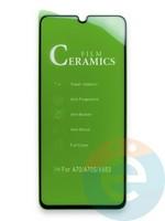 Защитное стекло Ceramics (в упаковке) для Samsung A70/A70S черное