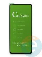 Защитное стекло Ceramics (в упаковке) для Xiaomi Redmi K20/K20 Pro/Mi 9T/Mi 9T Pro черное