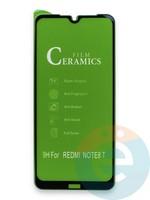 Защитное стекло Ceramics (в упаковке) для Xiaomi Redmi Note 8T черное
