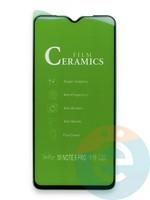 Защитное стекло Ceramics (в упаковке) для Xiaomi Redmi Note 8 Pro черное