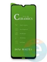 Защитное стекло Ceramics (в упаковке) для Xiaomi Redmi Note 8 черное