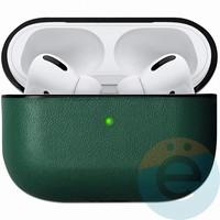 Чехол кожаный для наушников Apple AirPods Pro зеленый