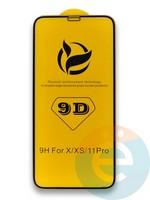 Защитное стекло 9D с полной проклейкой на Apple iPhone X/XS/11 Pro чёрное