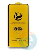 Защитное стекло 9D с полной проклейкой на Apple iPhone XS Max/11 Pro Max чёрное