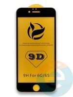 Защитное стекло 9D с полной проклейкой на Apple iPhone 6/6s чёрное