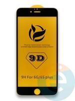 Защитное стекло 9D с полной проклейкой на Apple iPhone 6 Plus/6s Plus чёрное