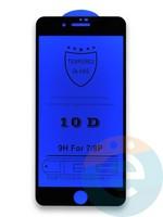 Защитное стекло 10D с полной проклейкой на Apple iPhone 7 Plus/8 Plus чёрное