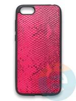 Накладка силиконовая Pitone для Huawei Y5 2018/Honor 7A малиновая
