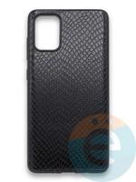 Накладка силиконовая Pitone для Samsung Galaxy A71 черная