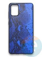 Накладка силиконовая Pitone для Samsung Galaxy A71 синяя