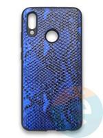 Накладка силиконовая Pitone для Huawei P Smart 2019/Honor 10 Lite синяя