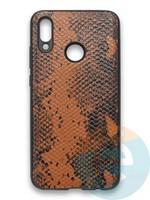 Накладка силиконовая Pitone для Huawei P Smart 2019/Honor 10 Lite коричневая