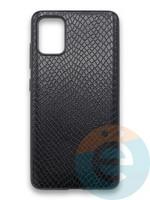Накладка силиконовая Pitone для Samsung Galaxy A51 черная
