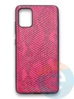 Накладка силиконовая Pitone для Samsung Galaxy A51 малиновая