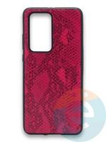 Накладка силиконовая Pitone для Huawei P40 Pro малиновая