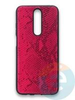 Накладка силиконовая Pitone для Xiaomi Redmi K30 малиновая