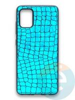 Накладка силиконовая Fantastic Skin блестящая для Samsung Galaxy A51 бирюзовая
