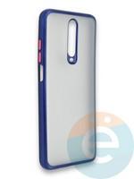 Накладка силиконовая матовая с перламутровой окантовкой для Xiaomi Redmi K30/K30 Pro синяя