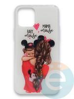 Накладка силиконовая Girl Style для Apple Iphone 11 Pro Baby Mama