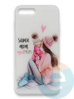 Накладка силиконовая Girl Style для Apple Iphone 7/8/SE2 Super Mom