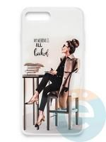 Накладка силиконовая Girl Style для Apple Iphone 6/6s All Booked