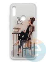 Накладка силиконовая Girl Style для Huawei Honor 8A/Y6 2019 All Booked