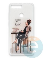 Накладка силиконовая Girl Style для Huawei Honor 7A Pro/Y6 2018 All Booked