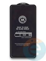 Защитное стекло 6D с полной проклейкой на Samsung Galaxy A40 черное