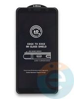 Защитное стекло 6D с полной проклейкой на Xiaomi Redmi 7A черное