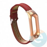 Кожаный ремешок для Xiaomi Mi band 3/4 красный