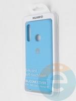 Накладка Silicone cover на Huawei P40 Lite E/Y7P бирюзовая
