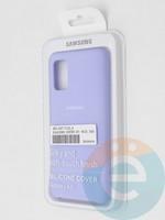 Накладка Silicone cover на Samsung Galaxy A41 сиреневая