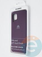 Накладка Silicone cover на Huawei P40 Lite/Nova6SE светло-фиолетовая
