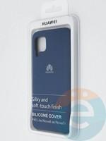 Накладка Silicone cover на Huawei P40 Lite/Nova6SE темно-синяя