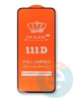 Защитное стекло 5D с полной проклейкой на Samsung Galaxy A51 черное
