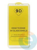 Защитное стекло 5D с полной проклейкой на Xiaomi Mi Max 3 белое