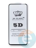Защитное стекло 5D с полной проклейкой на Samsung Galaxy M11/A11 черное
