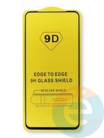 Защитное стекло 5D с полной проклейкой на Xiaomi Redmi Note 9 черное