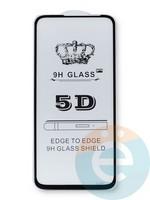 Защитное стекло 5D с полной проклейкой на Huawei P 40 Lite E/Y7P черное