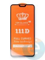 Защитное стекло 5D с полной проклейкой на Huawei Y8S черное