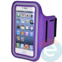 Спортивный чехол на руку для смартфона 6 дюймов фиолетовый