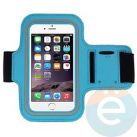 Спортивный чехол на руку для смартфона 6 дюймов голубой