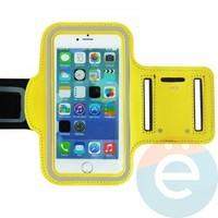 Спортивный чехол на руку для смартфона 6 дюймов желтый