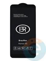 Защитное стекло 6D с полной проклейкой на Honor 9s черное