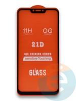 Защитное стекло 5D с полной проклейкой на Asus ZenFone 5 ZE620KL черное