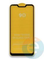Защитное стекло 5D с полной проклейкой на Asus ZenFone Max ZB633KL черное