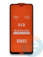 Защитное стекло 5D с полной проклейкой на Nokia 2.3 черное