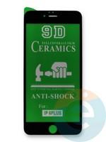 Защитное стекло Ceramics (в упаковке) для Apple iPhone 6 Plus черное