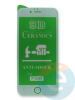 Защитное стекло Ceramics (в упаковке) для Apple iPhone 6/6S белое